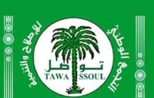 tawassoul-parti