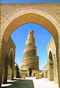 17-Sāmarrā-Malwiyya minaret